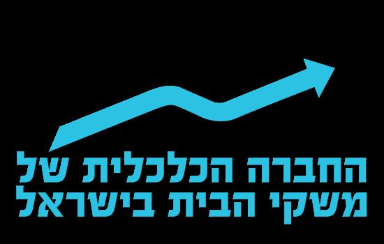 החברה הכלכלית של משקי הבית בישראל
