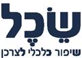 שכל – שיפור כלכלי לצרכן Mobile Logo